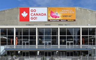 神韻12度蒞臨溫哥華 加拿大總督與政要恭賀