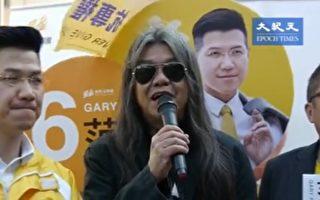 【3.11補選】梁國雄:要洗刷民主派九個月的恥辱