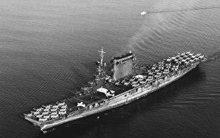 美著名航母二战中沉没 76年后残骸被发现