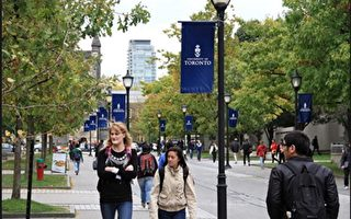 大量中国留学生入学  多伦多大学国际生超20%