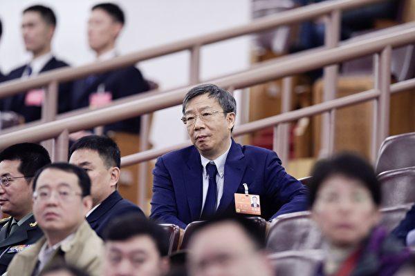 中共央行新行长易纲在美留学经历引热议