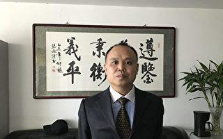 余文生被拘2月禁會面 國際特赦緊急救援