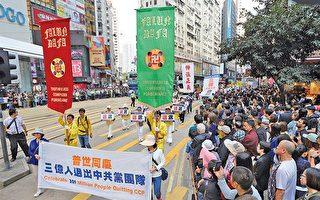 原大陆法官:中共将在民众觉醒中垮台