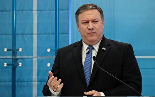 【新闻看点】又一重锤 北京遭美国际会议点名