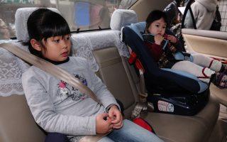 安全第一 全美车协推后座系安全带
