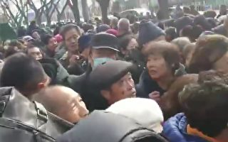 各地訪民湧現 中共兩會信訪局被擠爆
