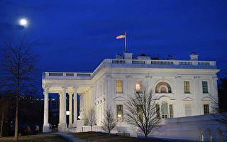 台旅法送白宫 最慢下周五生效