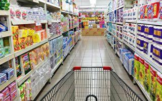 中国大妈点评无人超市 网友直呼代表民声
