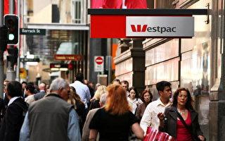 新詐騙短信冒充西太銀行竊取個人信息
