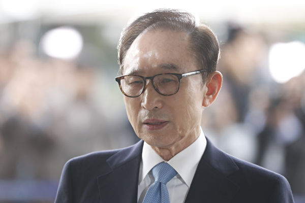 韩国检方提请批捕前总统李明博