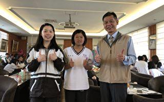 國中會考成績只1A4B   陳芊羽學測錄取台大中文系