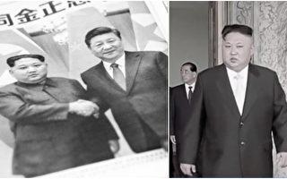 朝鲜发起一系列外交攻势的背后