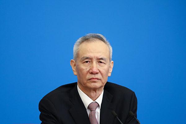 北京重组核心经济团队 能否应对金融风险?
