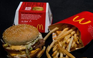麦当劳汉堡吃出金属弹簧 墨市母亲庆幸幼子没中招