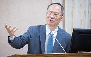 台湾侨民 国民看过来 侨委会双向福利送民众