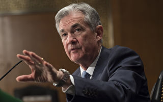 貿易戰無礙美經濟復甦 Fed鮑爾挺緩步升息
