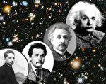 改写科学史的梦(上) 从少年爱因斯坦说起