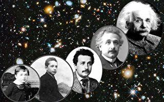 改寫科學史的夢(上) 從少年愛因斯坦說起