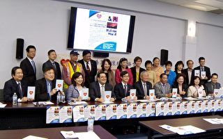 关怀救助协会4月7日举办防天灾爱社区讲座