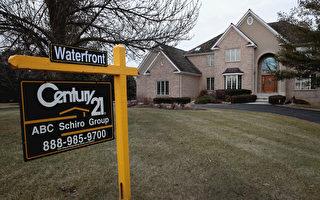 金郡財產稅大幅上漲 居民不堪重負