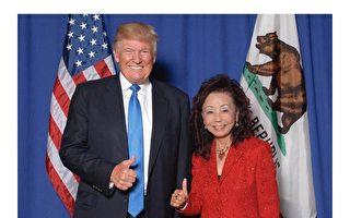 川普首访加州 华裔粉丝热烈欢迎