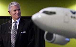 西捷航空总裁离职 引航空业动荡