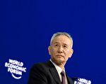 劉鶴日前被曝在這輪中國金融架構改革之中將會主導中國的金融政策。圖為劉鶴1月出席達沃斯世界經濟論壇。(FABRICE COFFRINI/AFP/Getty Images)