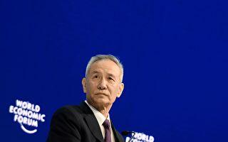 刘鹤日前被曝在这轮中国金融架构改革之中将会主导中国的金融政策。图为刘鹤1月出席达沃斯世界经济论坛。(FABRICE COFFRINI/AFP/Getty Images)