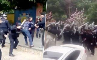 柳州暴力强拆城中村 官民爆发激烈冲突