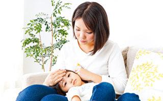 扁康丸治癒3歲半女兒過敏性鼻炎