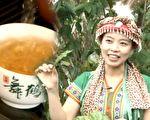 留美學成歸國 她選擇種茶磨咖啡為業 不止獲得快樂