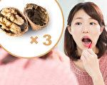 牙周病怎么办?中医5招保养牙齿 预防牙周病