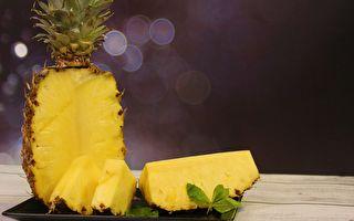 凤梨酵素好处多 怎么吃?谁能吃?