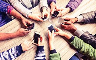 加州政府免費手機計劃 無限免費致電中國