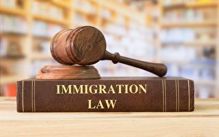 打擊非法移民 川普下令嚴控簽證逾期滯留者