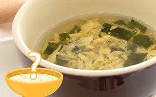 紫菜蛋花汤升级版 加1食材就能补肾养心