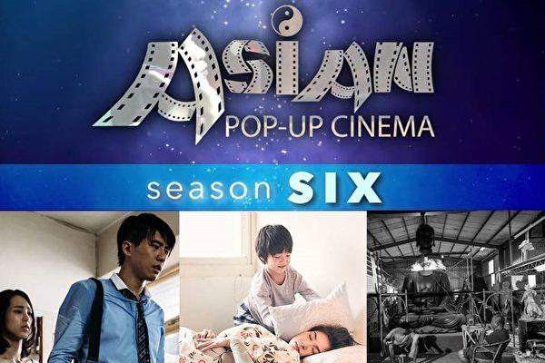 亞洲躍動影展推三部台灣強片 《最後的詩句》導演及男主角訪芝