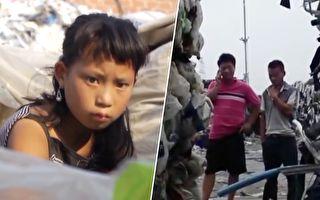 11岁少女藏身垃圾堆 她的梦想让人想带她回家