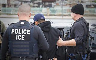 ICE旧金山湾区逮150非法移民 一半有案底
