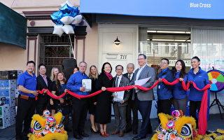 旧金山安盛蓝十字开新店      医疗服务更便捷
