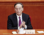 王岐山出任中共國家副主席。(Lintao Zhang/Getty Images)