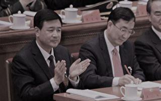 王小洪任中共新设机构特勤局局长 引猜测