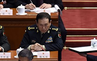 胡春华料任中共副总理 魏凤和任国防部长