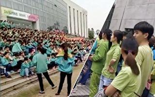 廣州上千員工持續罷工 原因讓人心疼垂淚