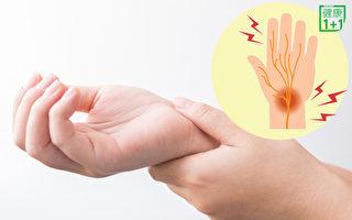 手麻、手腕沒力?當心腕管綜合症 別讓肌肉萎縮