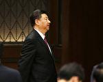 中共近日宣布将修宪取消国家主席任期,外界多研判这代表习近平的权力已登上高峰,5年后连任几成定局。 (JASON LEE/AFP/Getty Images)