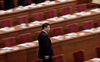 周晓辉:习近平修宪之后的另一种可能走向