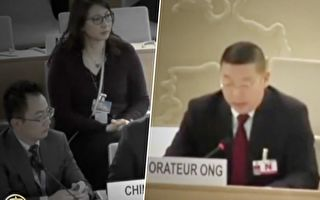楊建利聯合國公開質疑中共 屢被中方官員打斷