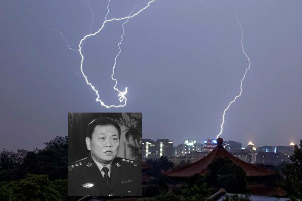 """陕西户县公安局前局长阎长青受贿被""""双开"""""""