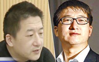北京律师张凯被温州检察院传唤发声明